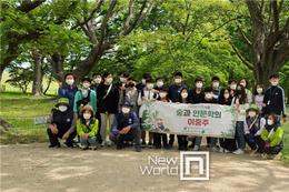 아화중1 학생들, 계림숲서 진로를 탐색하다!