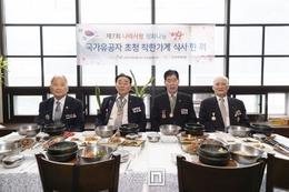 신천지자원봉사단부산동부지부, '대한민국의영웅잊지않겠습니다'